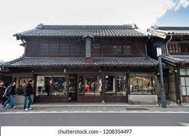 KAWAGOE,SAITAMA PREFECTURE,JAPAN - FEBRUARY 3 ,2016 : Cityscape of ancient little Edo at Kawagoe old town and tourists walking on street,This is a famous tourist in Japan.