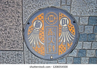 KAWAGOE,SAITAMA PREFECTURE,JAPAN - FEBRUARY 3 ,2016 : Metal pipe cap on street in Kawagoe old town,This is a famous place in Japan.