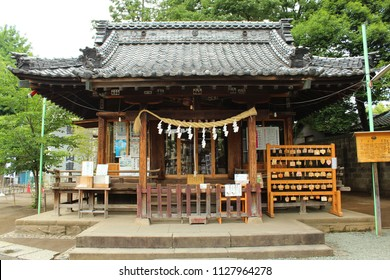 """Kawagoe,Saitama Prefecture,Japan - May 20,2013:Kumano shrine of Kawagoe,Saitama prefecture,japan.Chinese characters  mean """"Kumano shrine"""""""