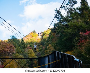 Kawaguchi, Japan - November 1, 2018: Mt. Kachi Kachi Ropeway in the afternoon near lake Kawaguchi, Japan