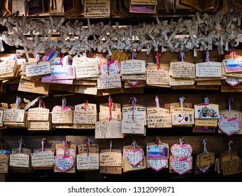 Kawaguchi, Japan - November 1, 2018: Ema at Arakura Sengen Shrine in Fujiyoshida, Yamanashi Prefecture near to Chureito Pagoda, It was built as a peace memorial in 1963