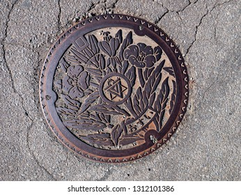 Kawaguchi, Japan - November 1, 2018: Manhole cover on the street near lake Kawaguchi, Japan.