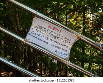 Kawaguchi, Japan - November 1, 2018: Do not fly drones sign near to Chureito Pagoda in Fujiyoshida, Yamanashi Prefecture.