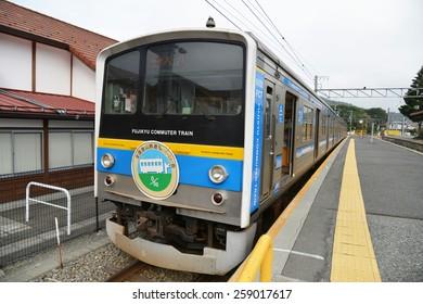 Kawaguchiko, JAPAN - October 1, 2014: Fujikyu commuter train at the Kawaguchiko station.