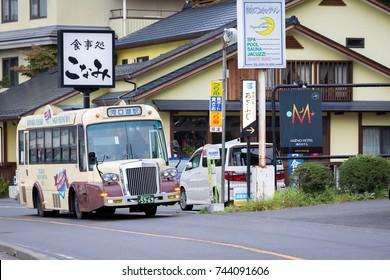 Kawaguchiko Japan - October 19 2017: Sightseeing bus for tourists to travel around Mt.Fuji at Kawaguchiko