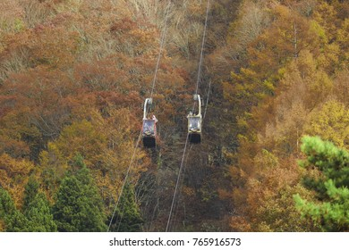 KAWAGUCHIKO,JAPAN,Nov 17, 2017: Cable car goes to the mountains in Lake Kawaguchiko in Yamanashi Prefecture, Japan in the autumn.