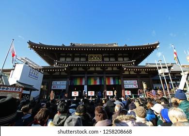 Kawasaki Daishi Heikenji Temple of Kawasaki in Kanagawa, Japan 01/03/2018 Temple where 3 million people visit New Year 's worship.The landscape of the people walking towards the main shrine.
