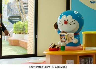 Kawasaki, Japan - Feb 28, 2018: Fujiko F. Fujio Museum or Doraemon Museum located in kawasaki which Fujiko F. Fujio worked and created famous manga in the world.