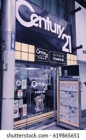 KAWASAKI, JAPAN - MAY 10, 2012: Century 21 real estate broker office on May 10, 2012 in Kawasaki, Japan. Century 21 has 7,100 franchise sales offices in 74 countries.