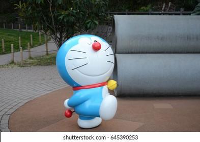 Kawasaki, Japan-March 2017: Doraemon sculpture acting outdoor at Fujiko F. Fujio museum, the popular museum exhibit history and original cartoon pictures of japan