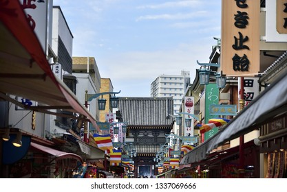 Kawasaki, Kanagawa, Japan - February 10, 2019: This is Kawasaki-daishi Nakamise Shopping Street.It is a famous temple. Nakamise street leading to the main hall is lined with many souvenir shops.