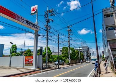 Kawasaki, Kanagawa, Japan - June 17 2016 - The streets of Kawasaki City