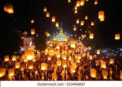 Kawthaung,Myanmar,2018,October,27,Buddhism lantern ceremony at the Kawthaung  province