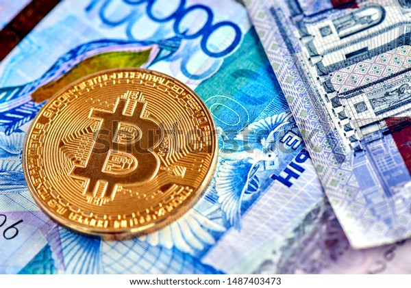 Curs Bitcoin Tenge kazahă