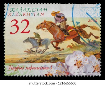 KAZAKHSTAN, ALMATY - OCTOBER, 2018: a post stamp printed in KAZAKHSTAN shows spring national holiday Nauryz, circa 2010