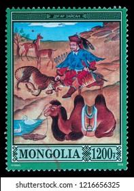 KAZAKHSTAN, ALMATY - OCTOBER, 2018: a post stamp printed in MONGOLIA shows Mongol warlord Duga Zaisan, circa 2016