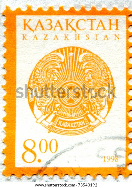 KAZAKHSTAN - CIRCA 1998: stamp printed in Kazakstan, shows arms, circa 1998.