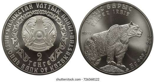 Kazakhstan Kazakh silver coin 2 two tenge 2009, arms surrounded by ethnic ornament and country name, silver irbis / snow leopard standing on rock,
