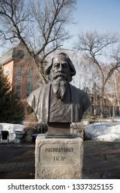 Kazakhstan, Ust-Kamenogorsk - 2 March, 2019. Rabindranath Tagore monument in Zhastar Park.