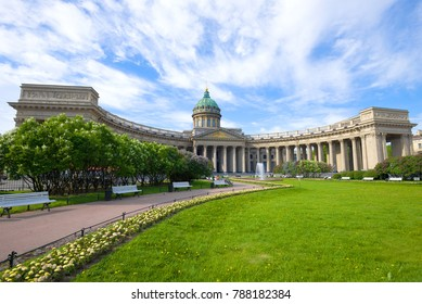 Kazan Cathedral in the June solar morning. St. Petersburg