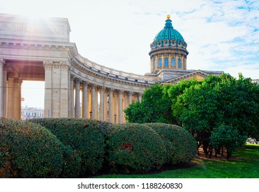Kazan Cathedral at St Petersburg, Russia.