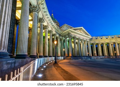 Kazan Cathedral at White Nights in Saint Petersburg, Russia