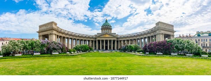 Kazan (Kazansky) Cathedral in spring, Saint Petersburg, Russia