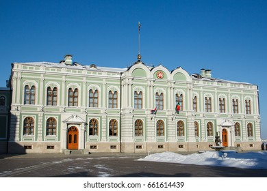 Kazan Kremlin building of the parliament