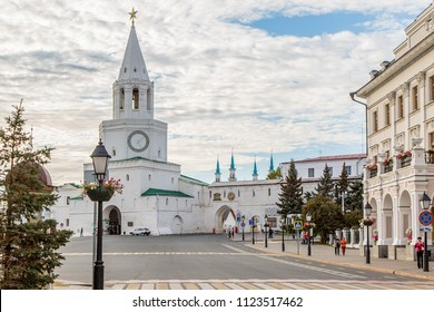 Kazan Kremlin Tatarstan