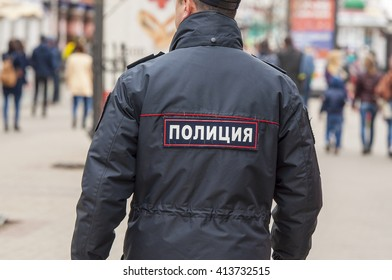 KAZAN - MAY 01: Unidentified Russian policeman in Kazan on May 01. 2016 in Russia
