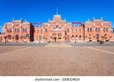 Kazan Passazhirskaya is a railway station in the capital of Tatarstan Kazan in Russia