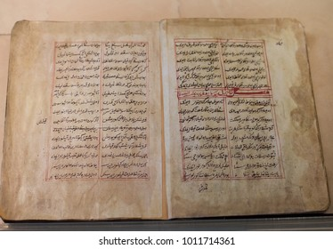 KAZAN, REPUBLIC TATARSTAN, RUSSIA - April 24, 2017: Ancient sacred manuscript of Muslims in the museum Qolsharif Mosque