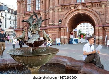Kazan, Republic of Tatarstan, Russia - July 19, 2019. Bauman street, pedestrian street, favorite place for tourists and visitors to walk