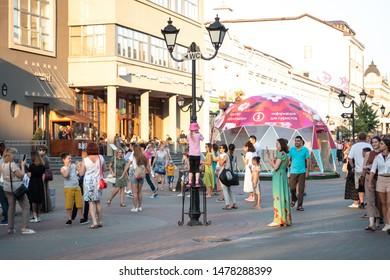 Kazan, Republic of Tatarstan, Russia - July 19, 2019. Bauman street, pedestrian street, a favorite place for tourists and visitors to walk