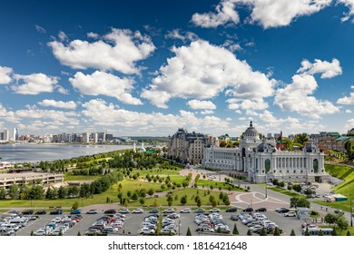 Kazan, Russia - 11 August 2020: Palace of Farmers - Ministry of Environment and Agriculture of Tatarstan