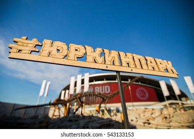KAZAN, RUSSIA - 2016.06.18: Dinosaur park opening in Kazan