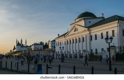 Kazan, Russia - 24 of July 2019: Walking along Bauman Street in the sunset