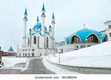 Kazan in Russia