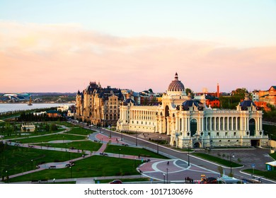 Kazan, Russia. Agricultural Palace at sunset in Kazan, Russia. Popular landmark in Tatarstan with colorful sunset sky