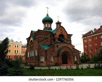 Kazan, Russia - August 11, 2009: Our Lady of Kazan Old-Believers Church, built in 1912.