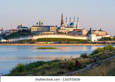 Kazan, Russia - August, 20, 2018: View to Kazan Kremlin from the Kazanka river bank.