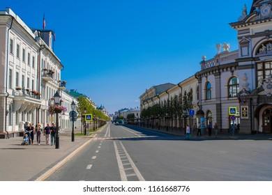 Kazan, Russia - August, 21, 2018: street in Kazan, Russia