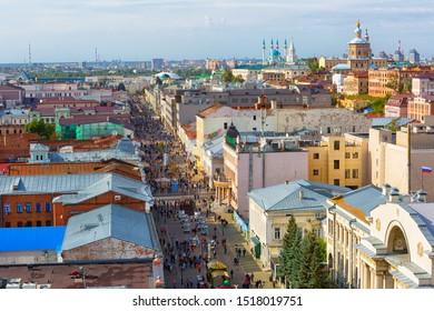 KAZAN, RUSSIA - AUGUST 30, 2016: Aerial view of Bauman street in Kazan, from bell tower of the Cathedral, church and Kremlin. Kazan, Tatarstan, Russia