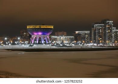 Kazan, Russia, December 5, 2018. Night view of the Kazan Family Center building in Kazan
