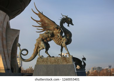 Kazan, Russia, December 6, 2018. Dragon sculptures at the Kazan Family Center building in Kazan