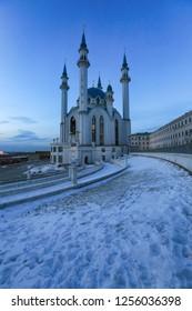 Kazan, Russia. Evening view of the Kul Sharif Mosque in the Kazan Kremlin