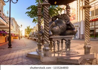 Kazan, Russia - July 13, 2018: The Kazan Cat Monument in the centre of Russian city of Kazan, on the pedestrian Bauman street.