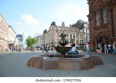 KAZAN, RUSSIA - JULY 27, 2020: Fountain on Bauman street near Epiphany Cathedral Bell Tower