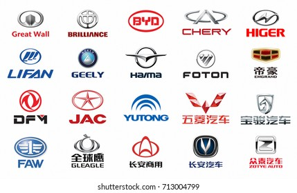 Kazan, Russia - July 7, 2016: Collection of chinese car logos printed on white paper: Brilliance, BYD, Chery, Grwat Wall, Haima, Foton, FAW, Geely, JAC, Lifan, Dongfeng, Yutong  and others