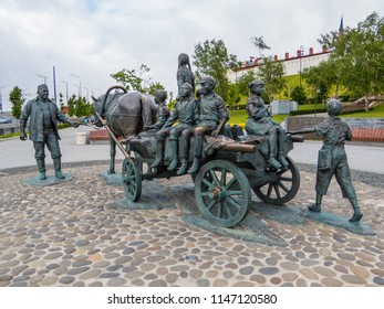 KAZAN, RUSSIA - JUNE 1, 2018: The monument to Kazan benefactor, the famous philanthropist of Tatarstan, Asgat Galimzyanov, near the Kazan Kremlin.